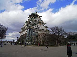 Osaka140
