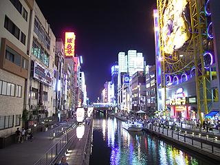 Osaka220