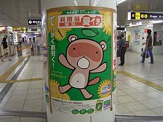 Osaka251