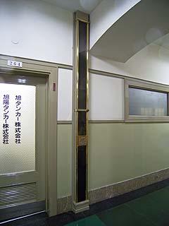 Osaka40