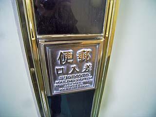 Osaka41