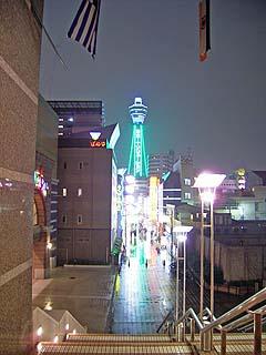Osaka68