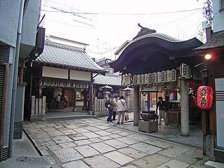 Osaka78