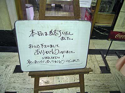 Rimg0388b